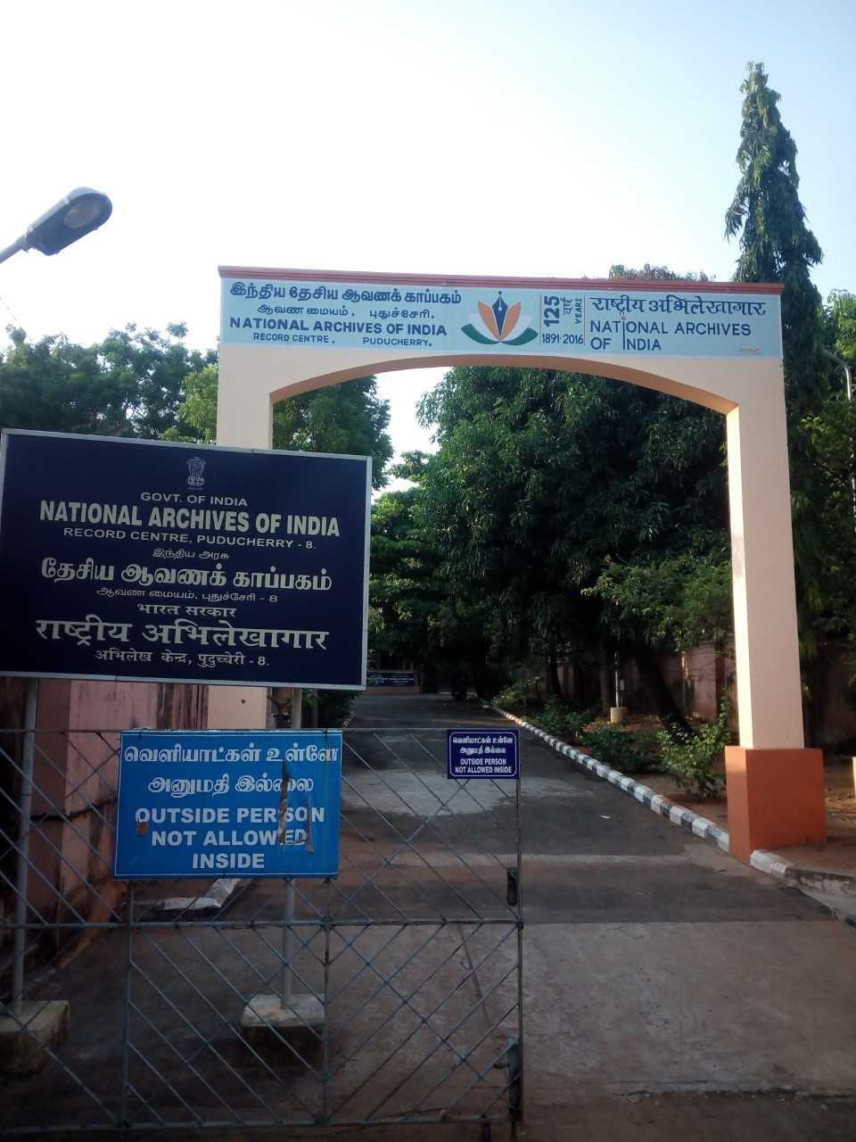 Feature archive the national archives of india records centre pondicherry is a popular tourist destination and researchers should not have a problem finding a place to stay there are a number of guesthouses connected thecheapjerseys Gallery